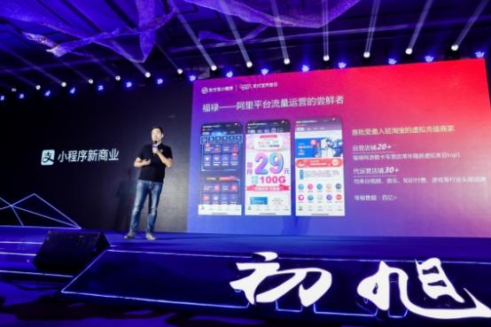 http://www.110tao.com/kuajingdianshang/73997.html