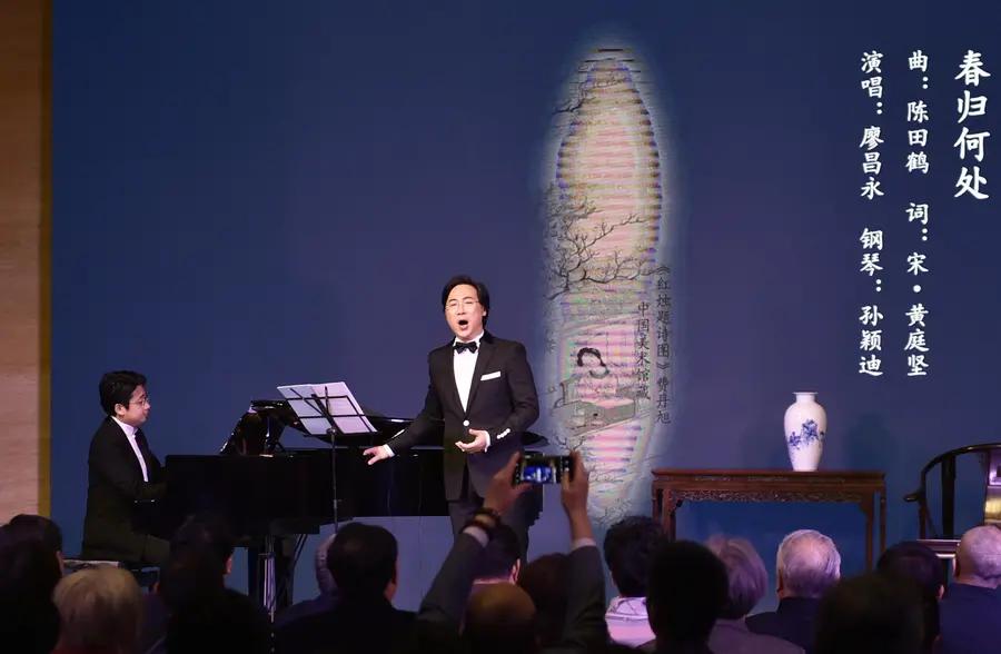 廖昌永中国艺术歌曲独唱音乐会在京举行