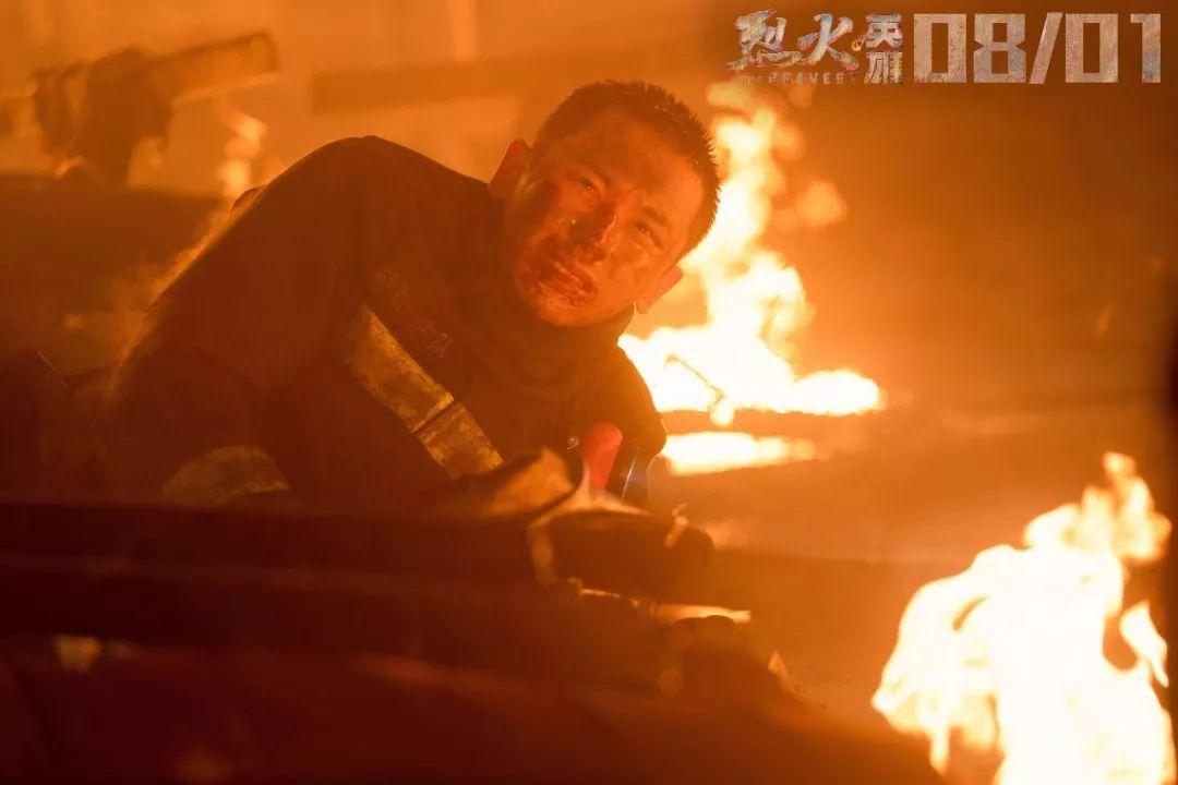 《烈火英雄》张哲瀚,火中逆行你最帅