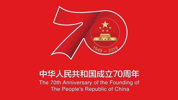 70周年国庆这天,雷军、周鸿�t、杨元庆等向祖国表白