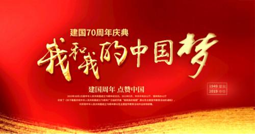 我和我的中国梦——盛世华诞优秀书法家朱彬作品展