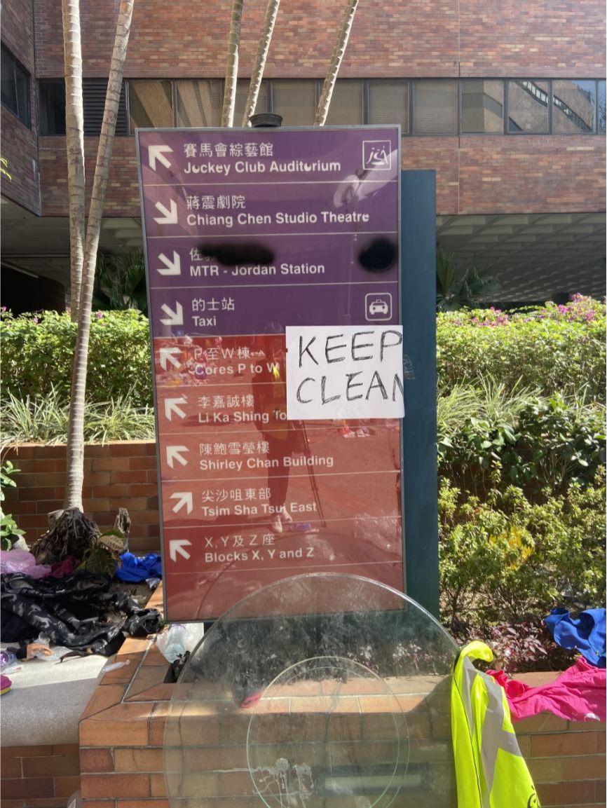 恶臭熏天!这是香港理大的现状 也是暴徒的真实面目