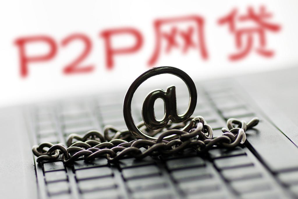 http://www.k2summit.cn/shehuiwanxiang/1094303.html