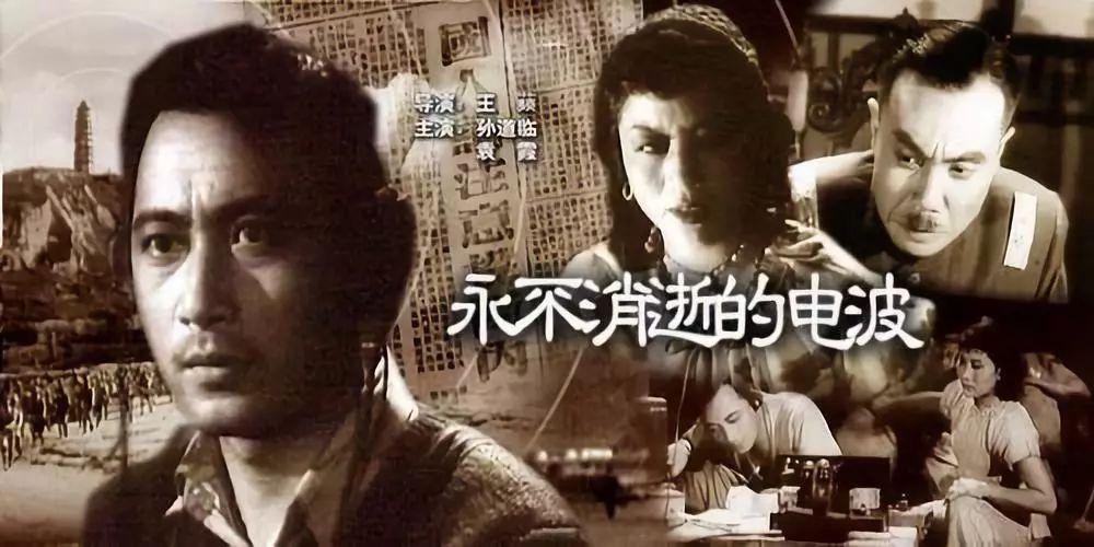 首次!中央政法委公开推荐影视作品 《潜伏》《伪装者》都上榜