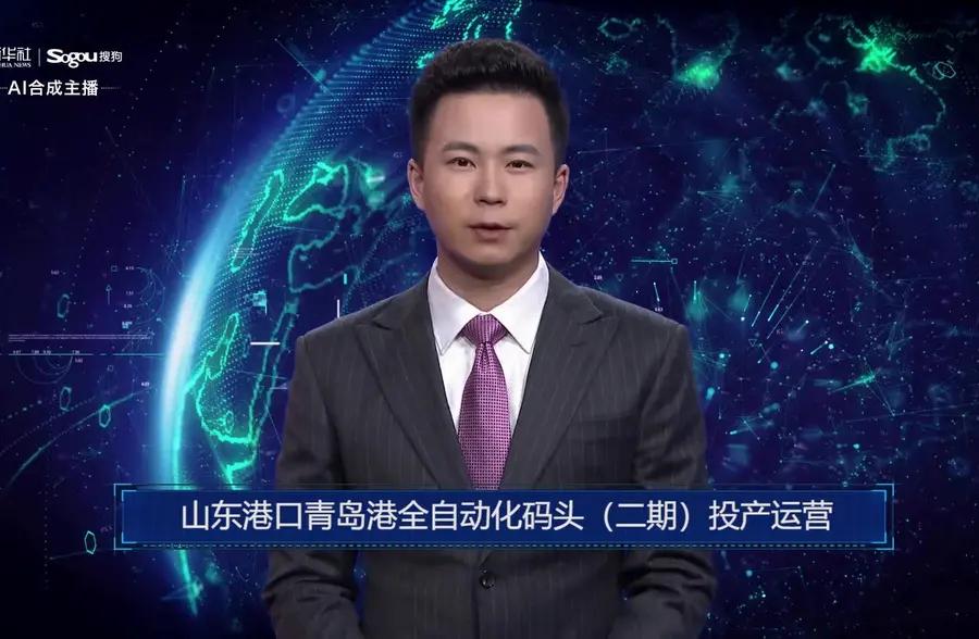 AI合成主播丨山东港口青岛港全自动化码头(二期)投产运营