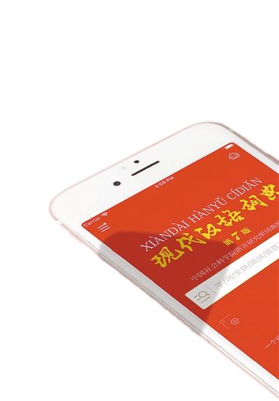 http://www.hljold.org.cn/shehuiwanxiang/212381.html