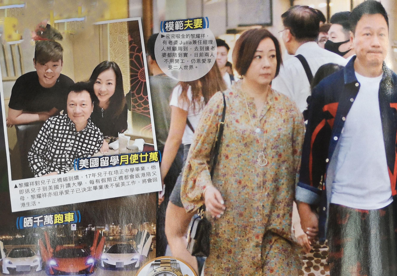 21岁儿子开千万豪车炫富,TVB三届视帝拼命捞金苦不堪言!