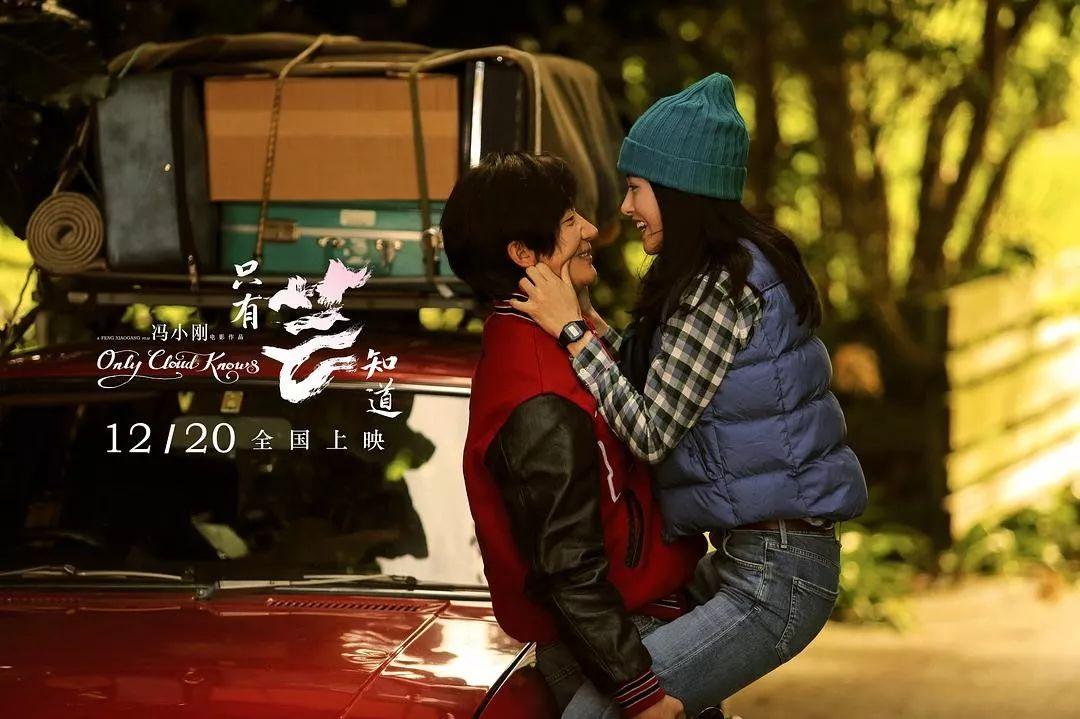 最后的电影 甄子丹最后一部功夫电影、冯小刚为爱排毒 |本周看啥片儿