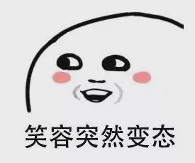 """郎朗娇妻再上热搜!实力""""宠夫""""秀恩爱~"""