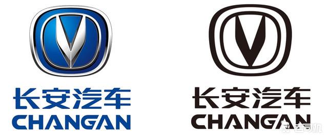 扁平化设计成新风尚?长安更换最新品牌logo