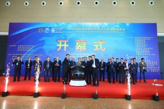 2019国际潜水救捞与海洋工程装备展览会在厦门举行