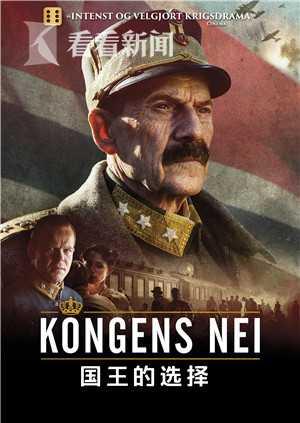 """""""远方的地平线:今世挪威影戏展映""""运"""