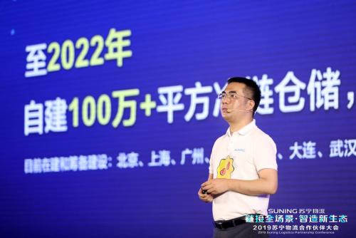 苏宁冷链物流正式对外开放 领跑行业变革共享智慧零售红利__凤凰网