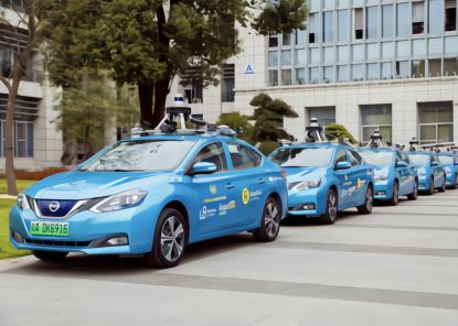 文远粤行在广州落地自动驾驶出租车队Robo Taxi
