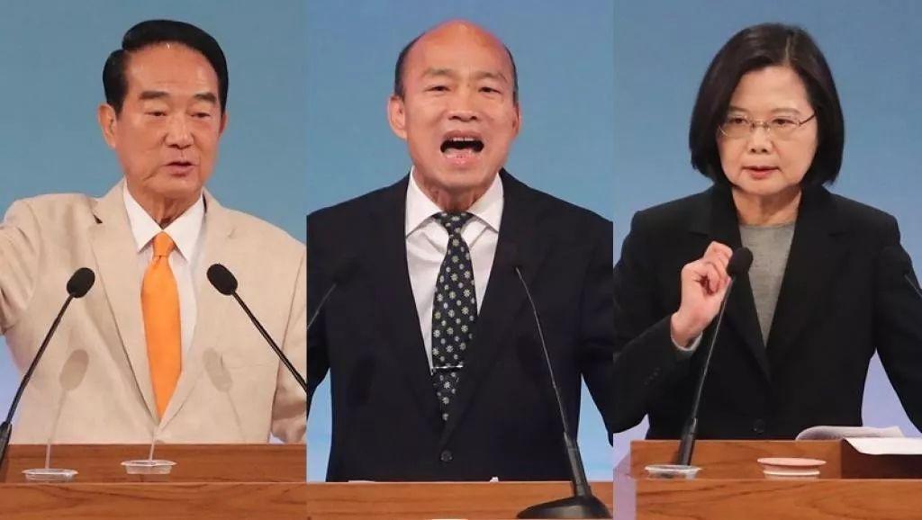 如何评价2020台湾选举电视辩论会?