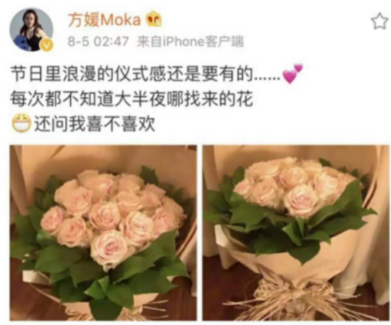 天王郭富城老婆方媛32岁生日,凌晨晒玫瑰花,言辞非常甜蜜