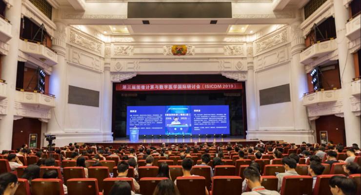 ISICDM大会首日:81大专题报告,审视医学AI的过去