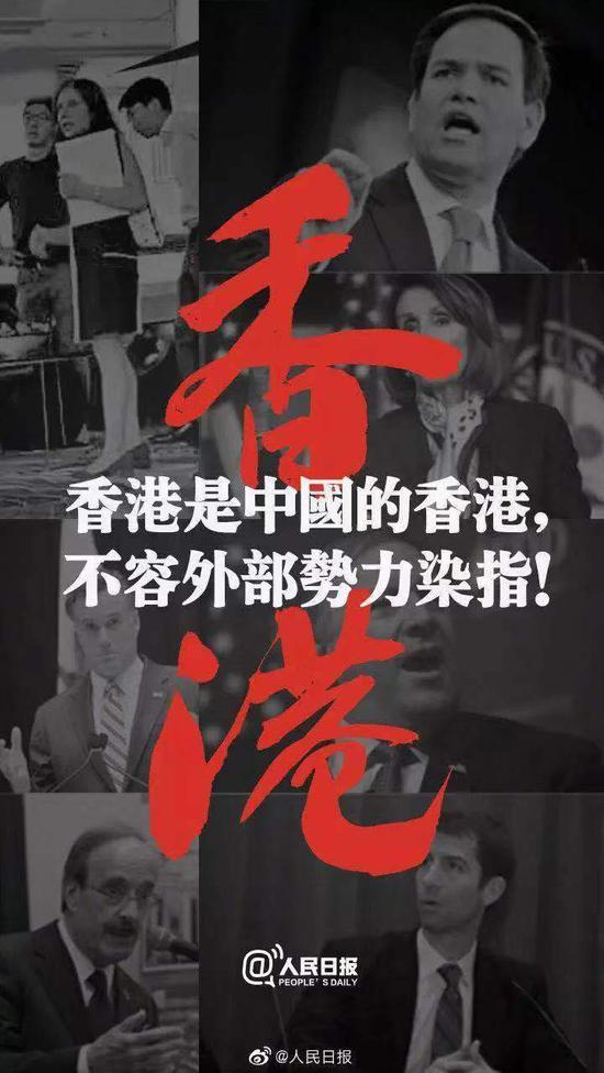 拿香港要挟经贸谈判 美国政客别