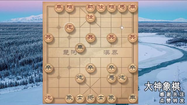 大胆文字囹�a_大神象棋:大神又被无情狙击了,对方锲而不舍就是强攻大神左翼