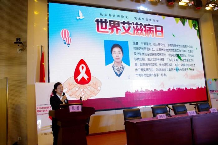 济南市历下区举办2019年艾滋病、结核病防控知识宣传活动