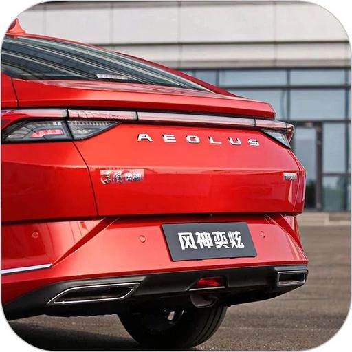 """6.99万起,中国品牌又一""""年轻""""家轿上市,溜背设计超好看"""