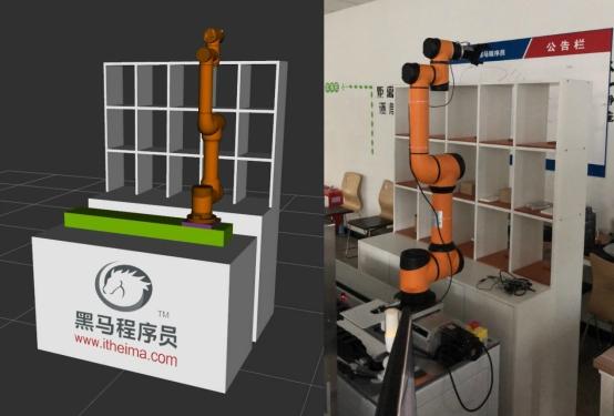 传智播客与清华大学、机器人产业联盟等一同受邀,制定中国机器人教育行业培