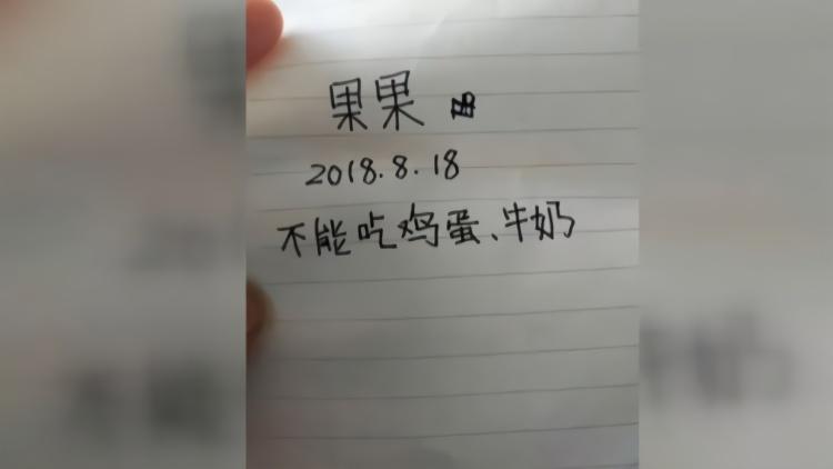 1岁男童被遗弃在垃圾房旁 家长留下神秘纸条…
