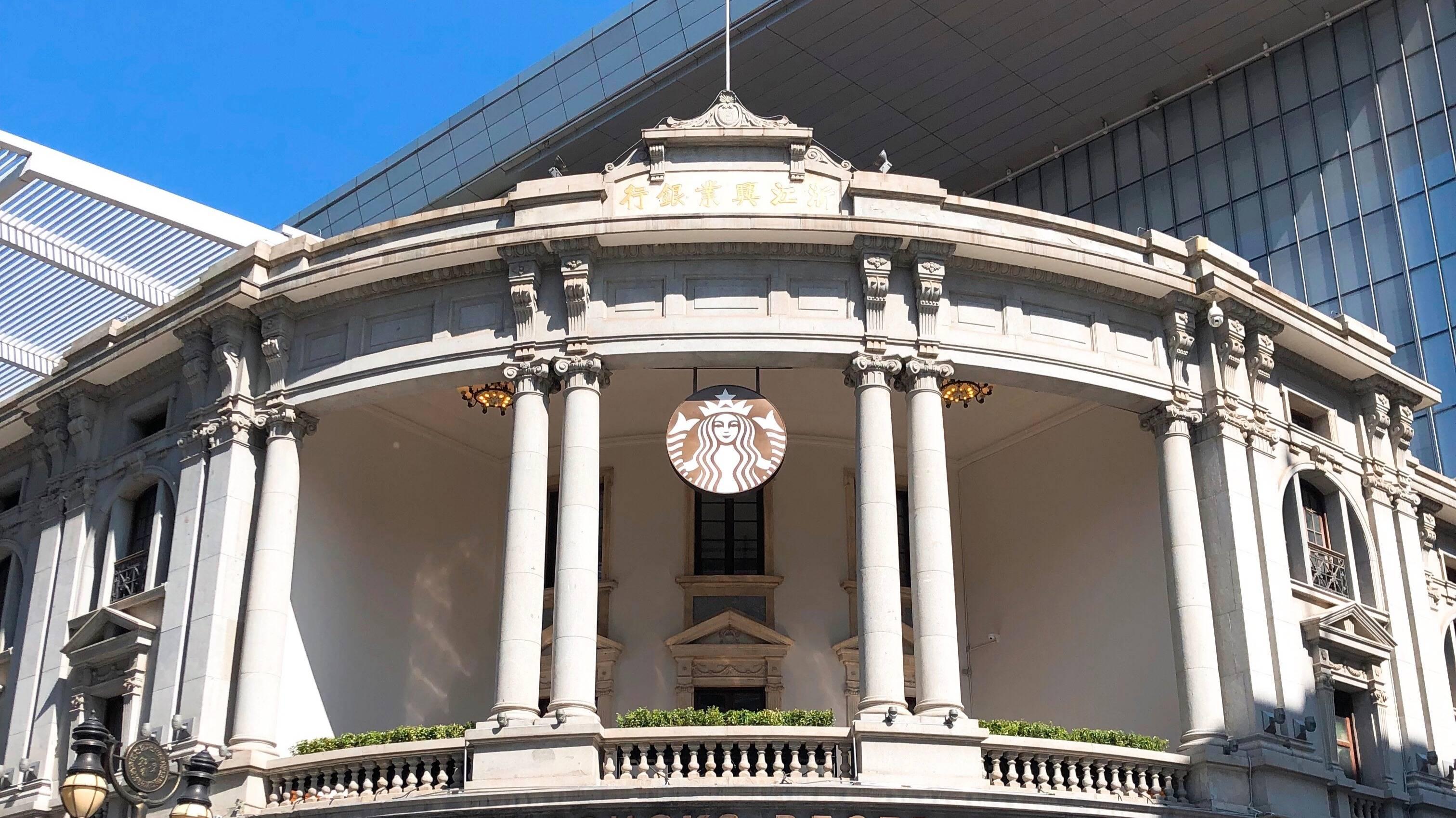 打开100年前的银行金库大门,欢迎来到星巴克