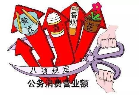 鼎城法院:拖欠餐费。法院调整和解协议