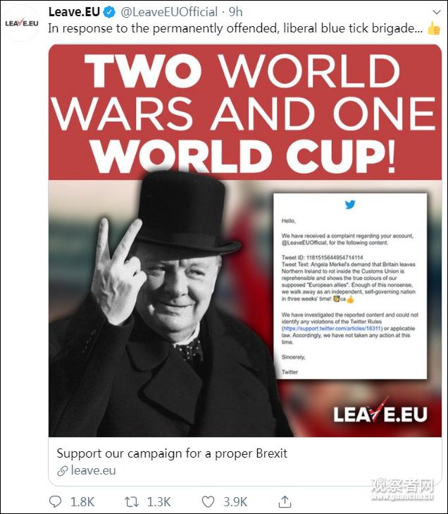 """克尔给北爱""""一国两界""""方案泼冷水 遭英脱欧派制海报侮辱"""