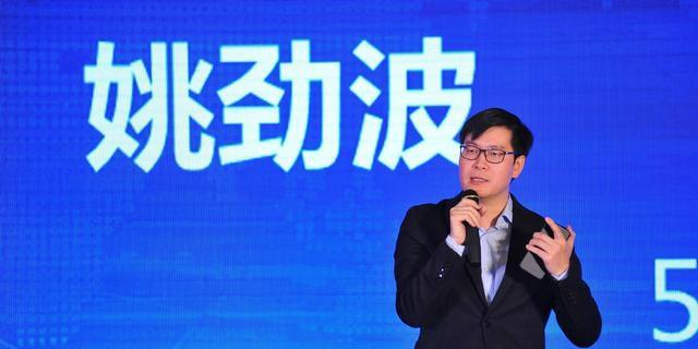 58同城宣布任命周浩為國際業務總裁 任命葉偉為CFO