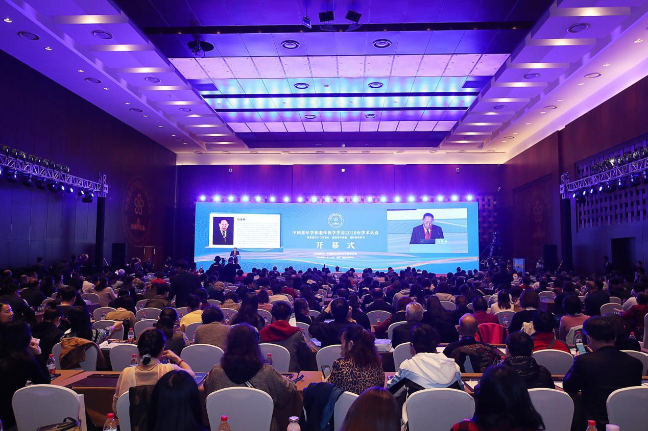 中国老年学和老年医学学会2019年学术大会在京举行