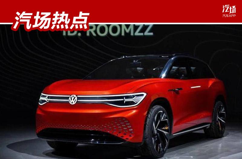 特斯拉又成为目标,上汽大众将推3款新能源车,都出自MEB平台