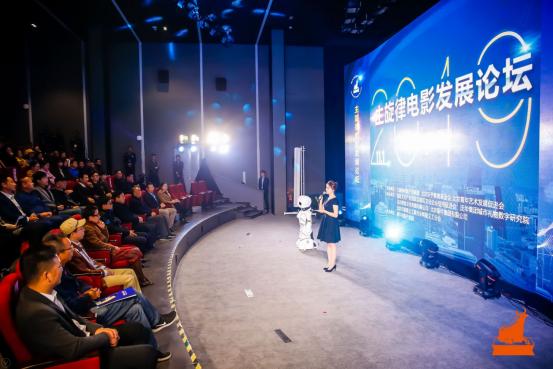 乐予基金会:星星影视公益专项基金正式启动