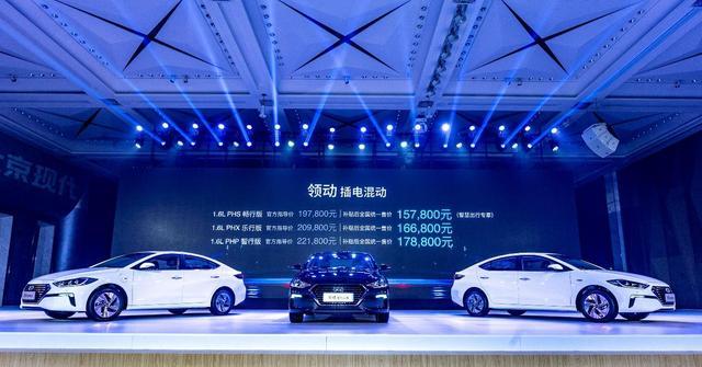 领动PHEV上市,北京现代加速布局新能源市场