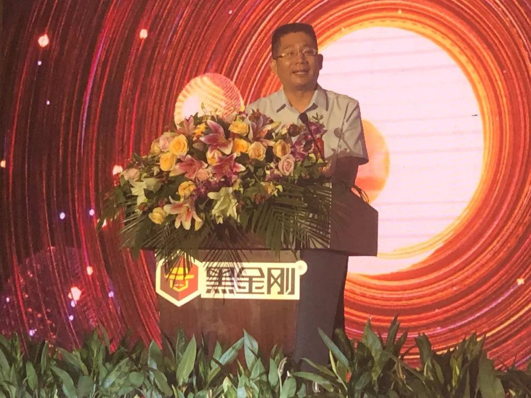 天津市会德丰商贸有限公司总经理杨凤利