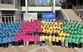2019年青少年高校科学营中国科学技术大学分营活动回顾