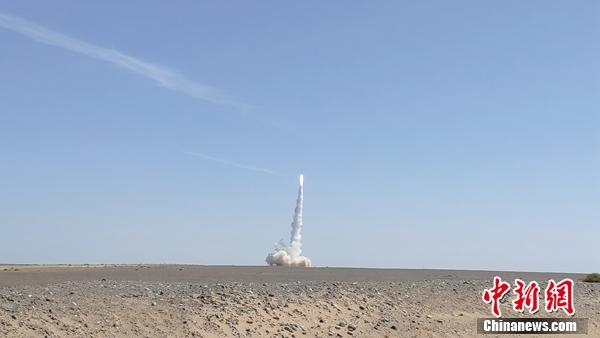 中国捷龙一号运载火箭首飞成功 创下多个首次
