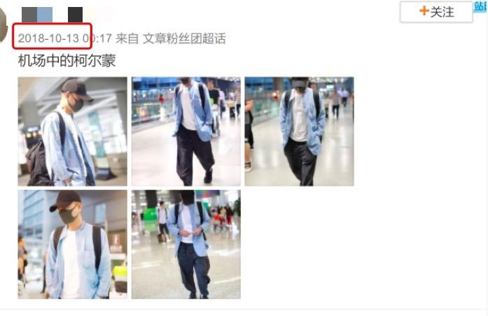 马伊琍 文章 网友 机场 姚笛 黑色 手续 穿着 真相 现身机场 视频 衬衫 纠葛 照片 心情 热度
