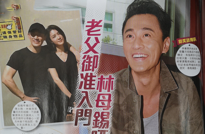12月迎娶女友张馨月?林峯被曝砸超100万哄未婚妻