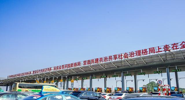 明年起,ETC将成为广州高快速路主要收费方式