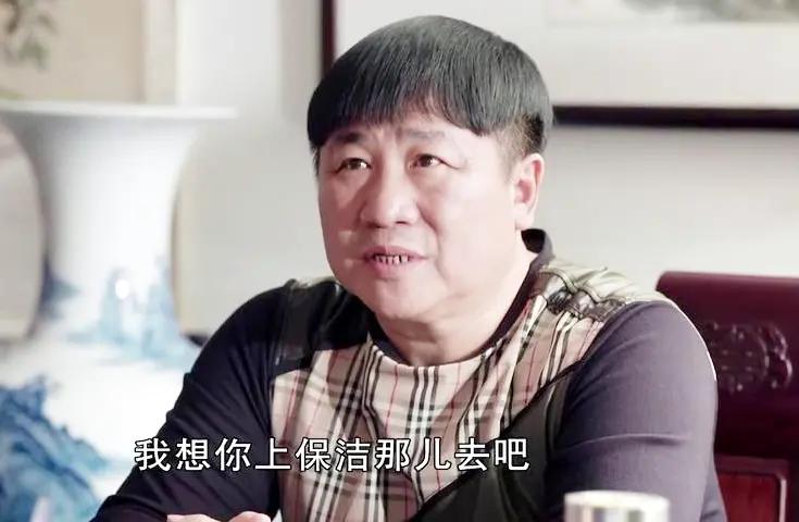 老外撸视频视频大全_刘大脑袋把宋晓峰副总,给撸了,让宋晓峰去干保洁,去扫地