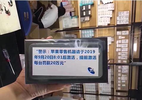 绿色iPhone预计会涨价 经销商不得提前激活