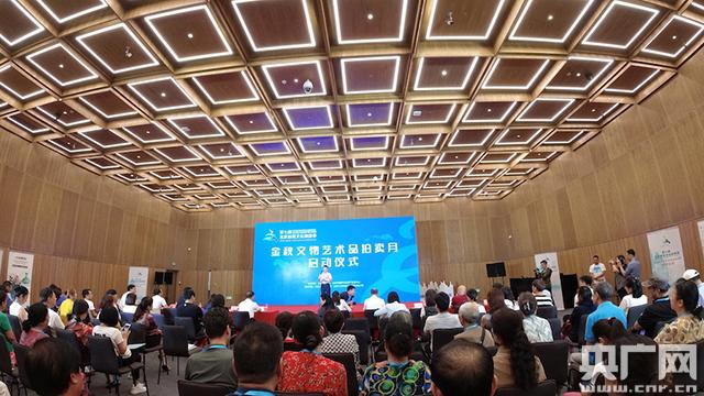 第七届北京惠民文化消费季金秋文物艺术品拍卖月启动 将重点发展夜间经济__凤凰网