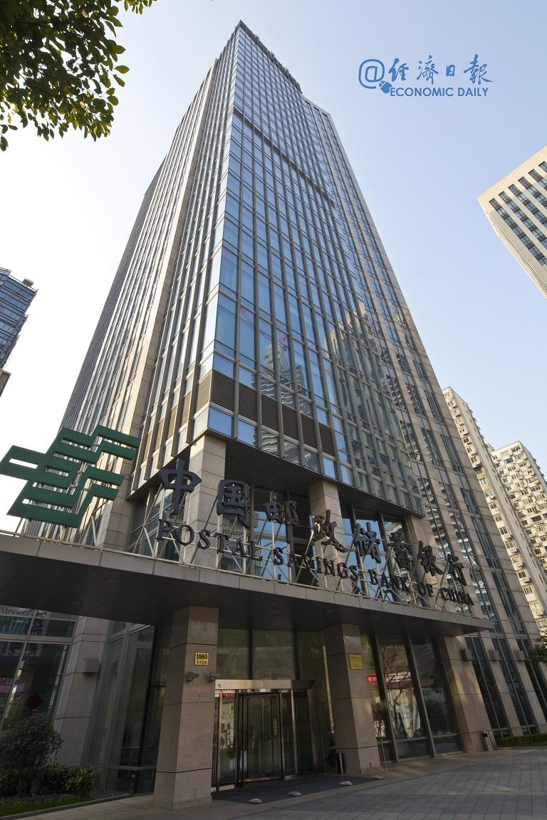 郵儲銀行公布A股IPO發行結果