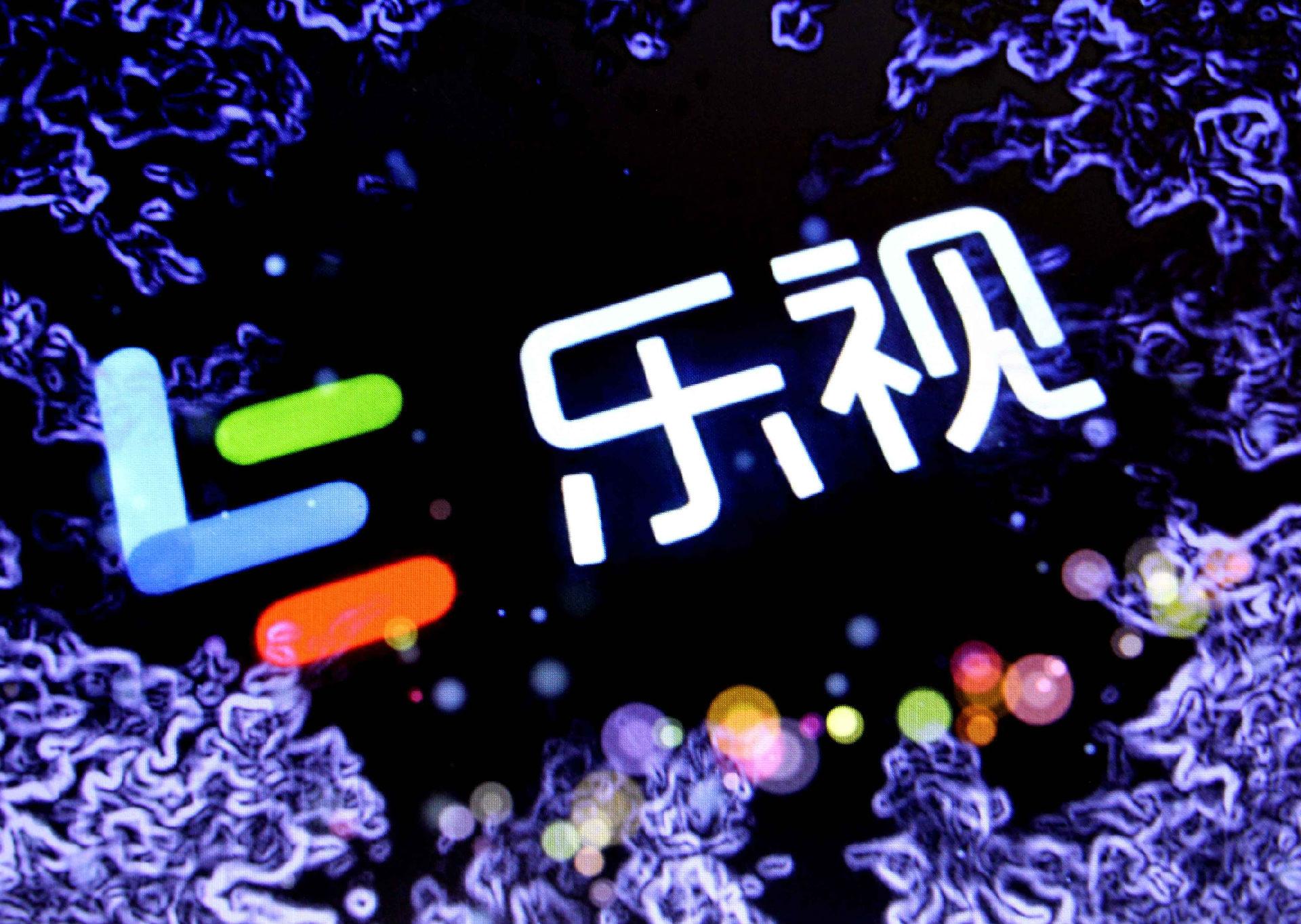 乐视网上半年净亏损100.5亿元,同比下降810%