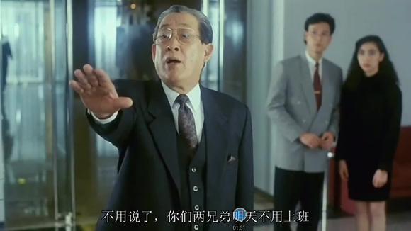 喜剧:刘德华以为关之琳是小姐,最后被扇了八个巴掌,这