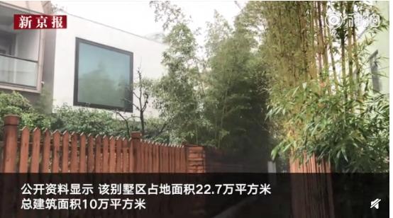 媒体探访江一燕获奖别墅:小区内自改现象普遍