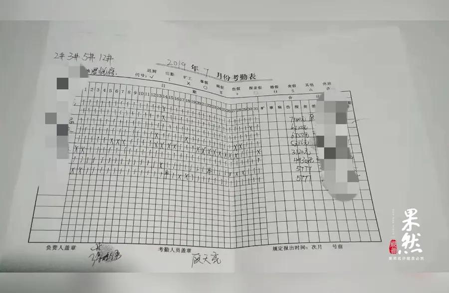 """枣庄农民工讨薪不成反被恐吓,自称""""儒辰集团""""的员工好牛气"""