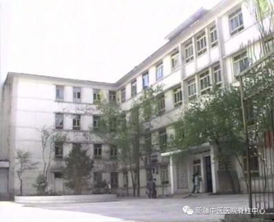 强学科,重人才,求创新,谋发展 ——新疆中医医院脊柱中心创新发展纪实